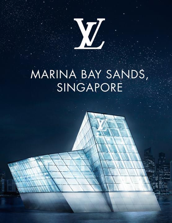 Louis Vuitton Island Maison invitation