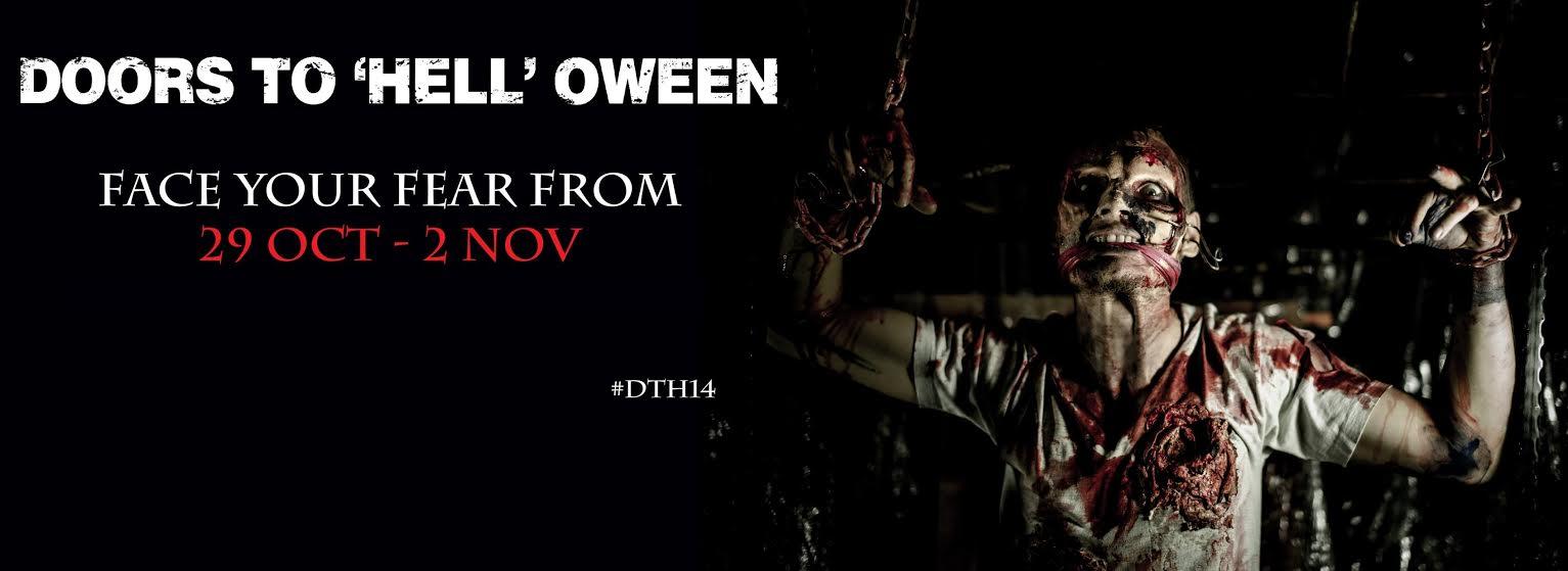 blog_Halloween2014_eventDTH2