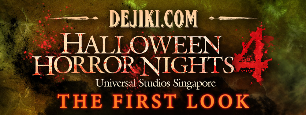 blog_HHN4_firstLook
