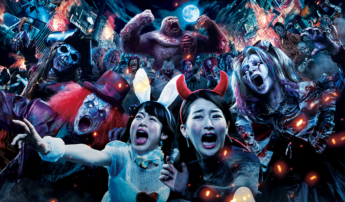 Universal Studios Japan Halloween 2018 Lineup Revealed – Halloween Horror Nights - Zekkyo Halloween key visual
