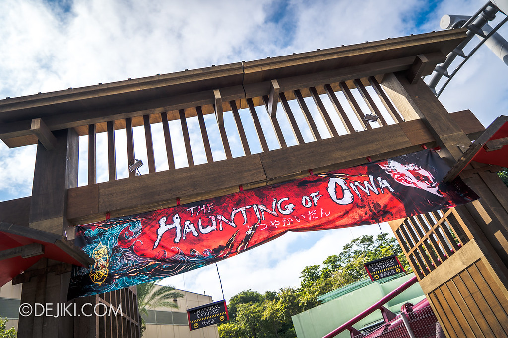Halloween Horror Nights 8 - The Haunting of Oiwa entrance