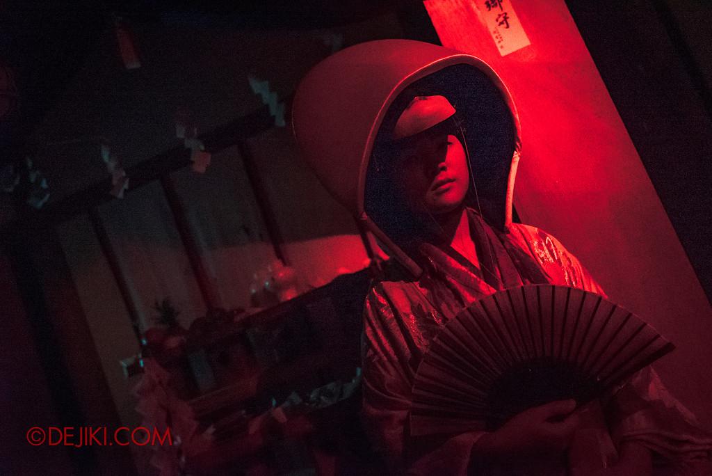 Universal Studios Singapore Halloween Horror Nights 8 - The Haunting of Oiwa haunted house the wedding massacre