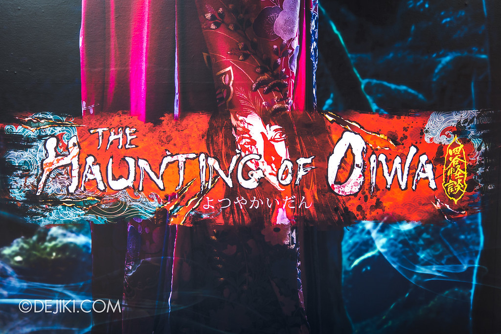 Universal Studios Singapore Halloween Horror Nights 8 / Haunted House Logo The Haunting of Oiwa
