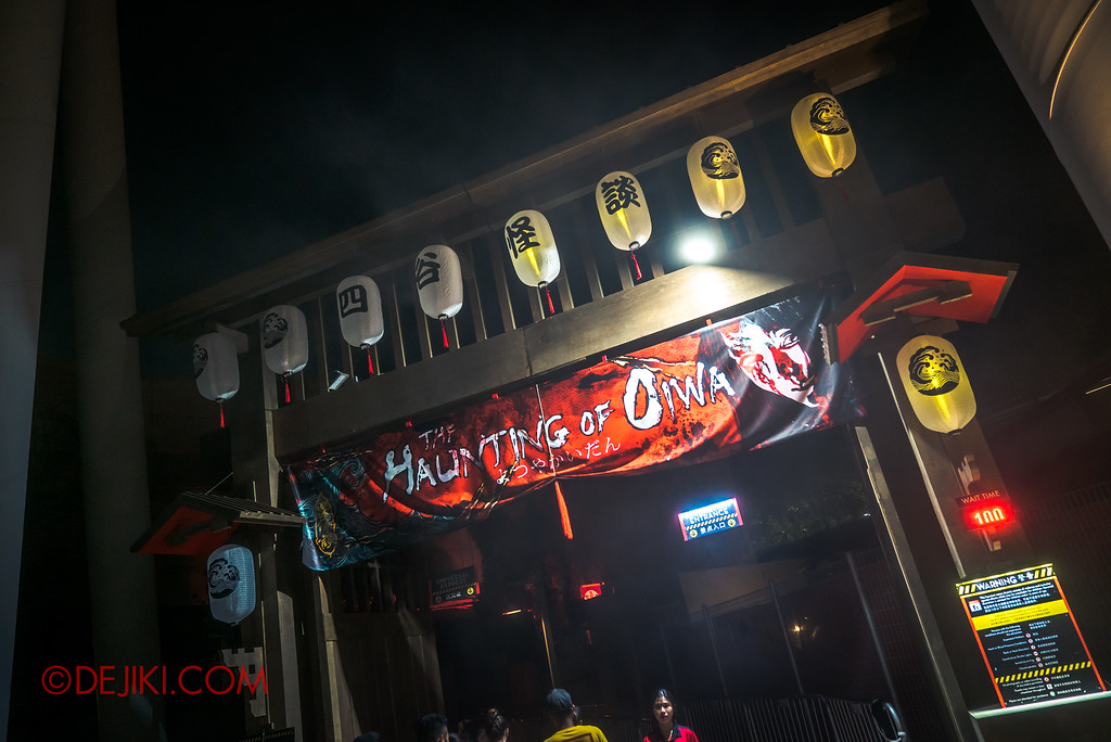 Universal Studios Singapore Halloween Horror Nights 8 - The Haunting of Oiwa queue at 100 minutes wait time