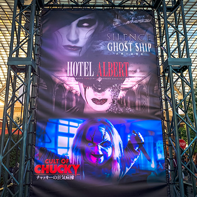 Universal Studios Japan Surprise Halloween Horror Nights 2018 review