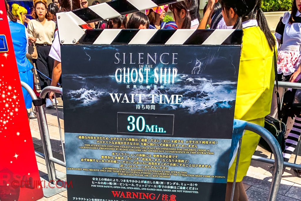Universal Studios Japan Surprise Halloween Horror Nights 2018 - Otona Halloween for Adults - Silence in the Ghost Ship standby waiting time 30 mins