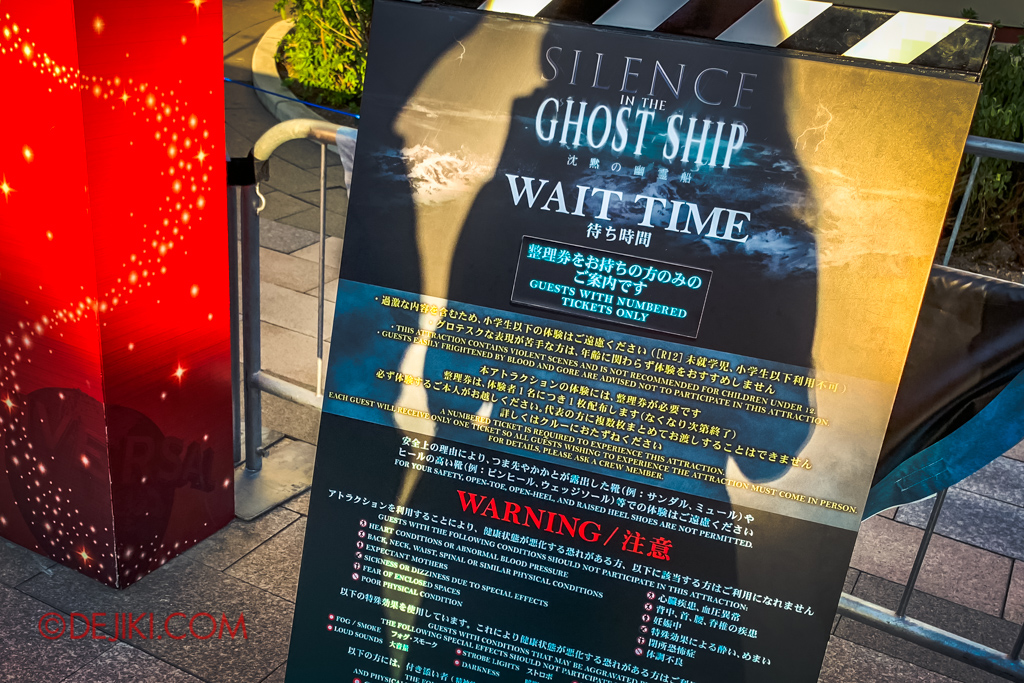 Universal Studios Japan Surprise Halloween Horror Nights 2018 - Otona Halloween for Adults - Silence in the Ghost Ship