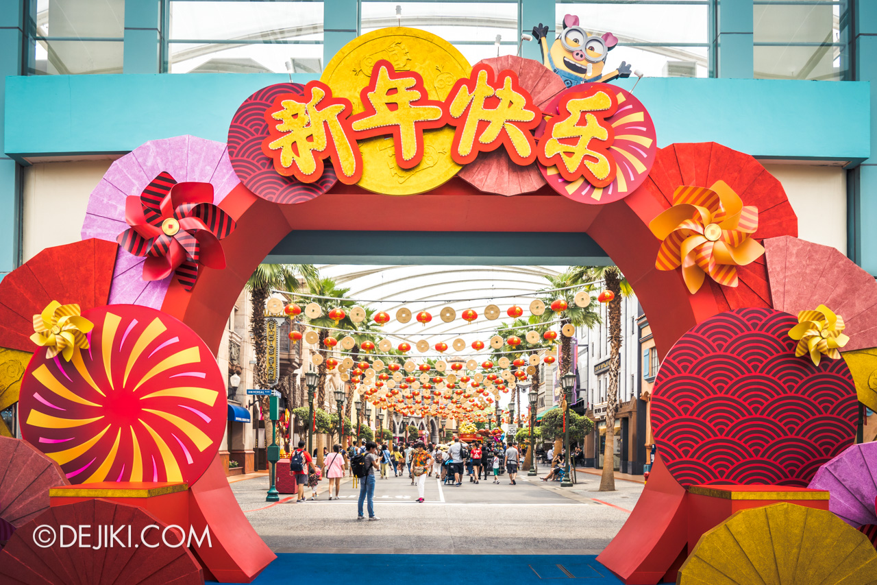 Universal Studios Singapore - Chinese New Year 2019 park entrance arch