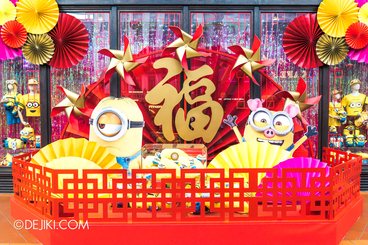 Chinese New Year 2019 at Universal Studios Singapore ...