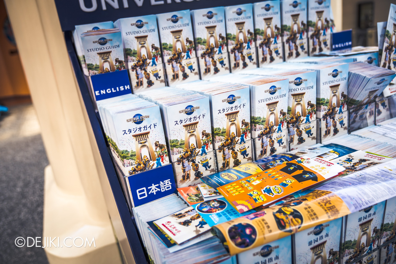 Universal Studios Singapore USS new park maps in Japanese