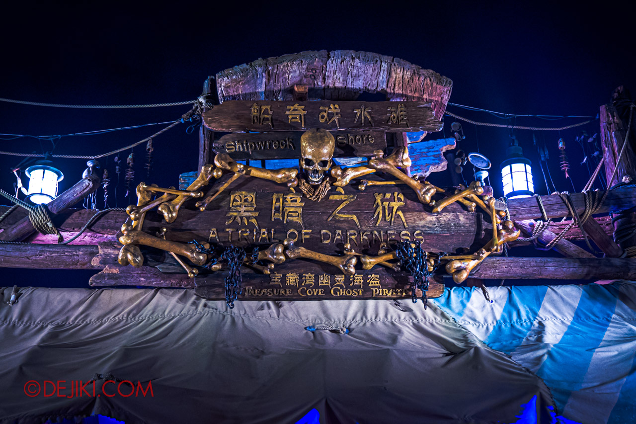 Shanghai Disneyland Halloween event Treasure Cove Ghost Pirates A Trial of Darkness entrance front