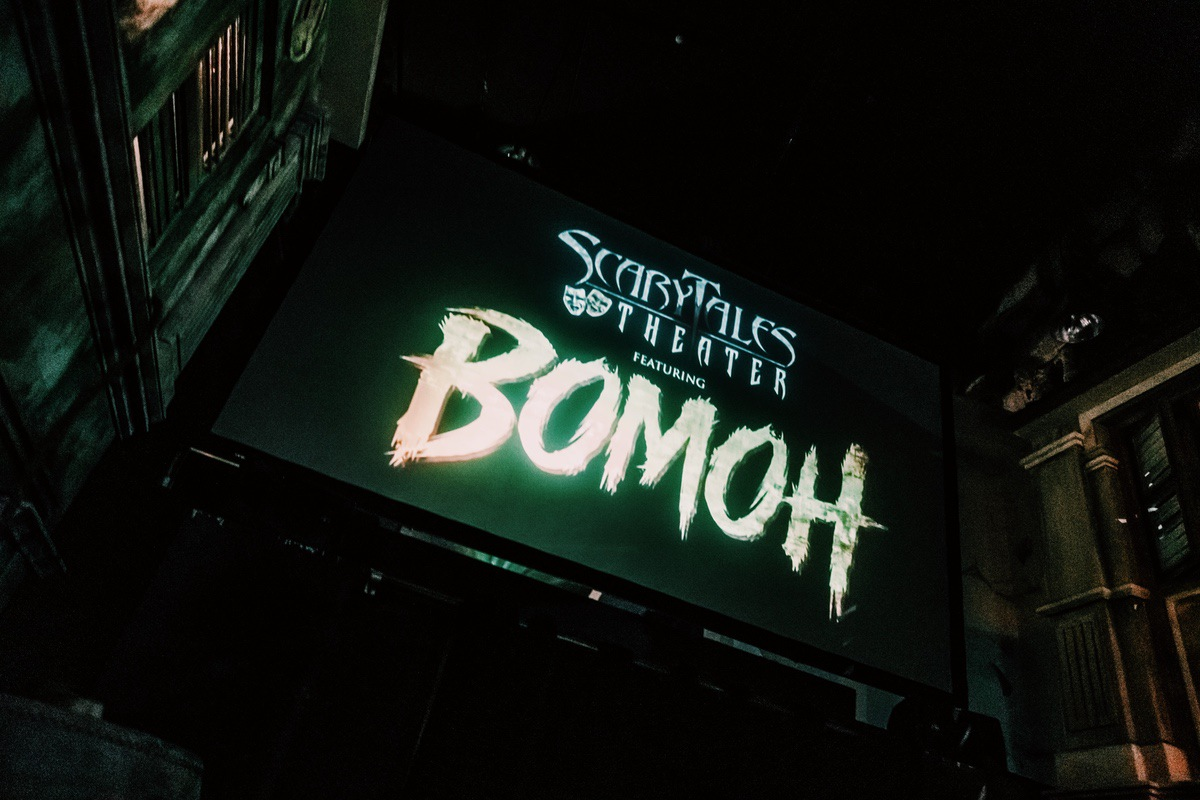 Sunway Lagoon Malaysia Nights of Fright 7 Haunted House BOMOH