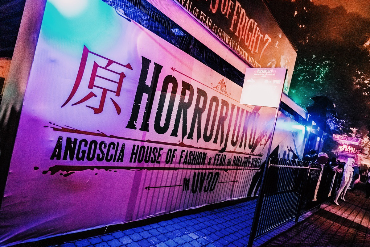 Sunway Lagoon Malaysia Nights of Fright 7 Haunted House Horrorjuku 2