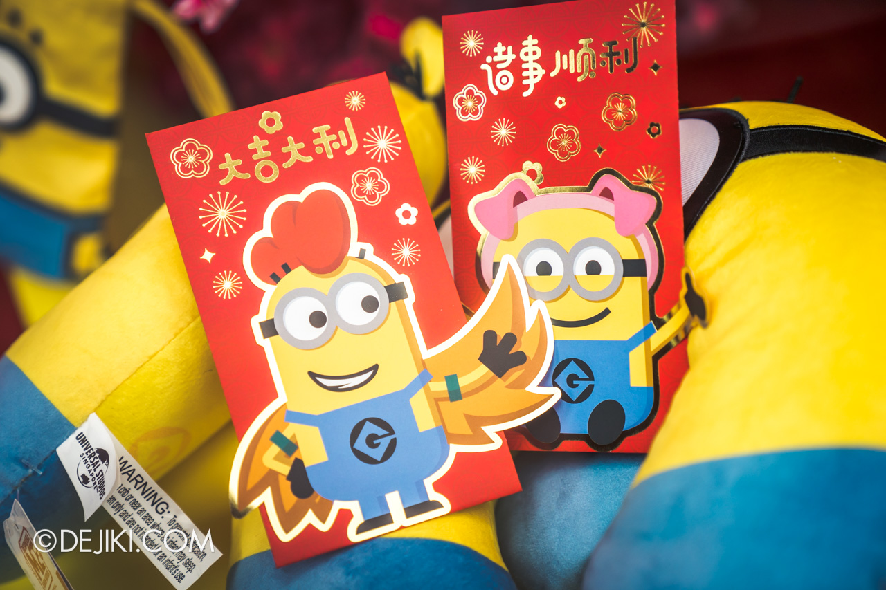 Universal Studios Singapore Chinese New Year 2020 Minions Zodiac red packets display