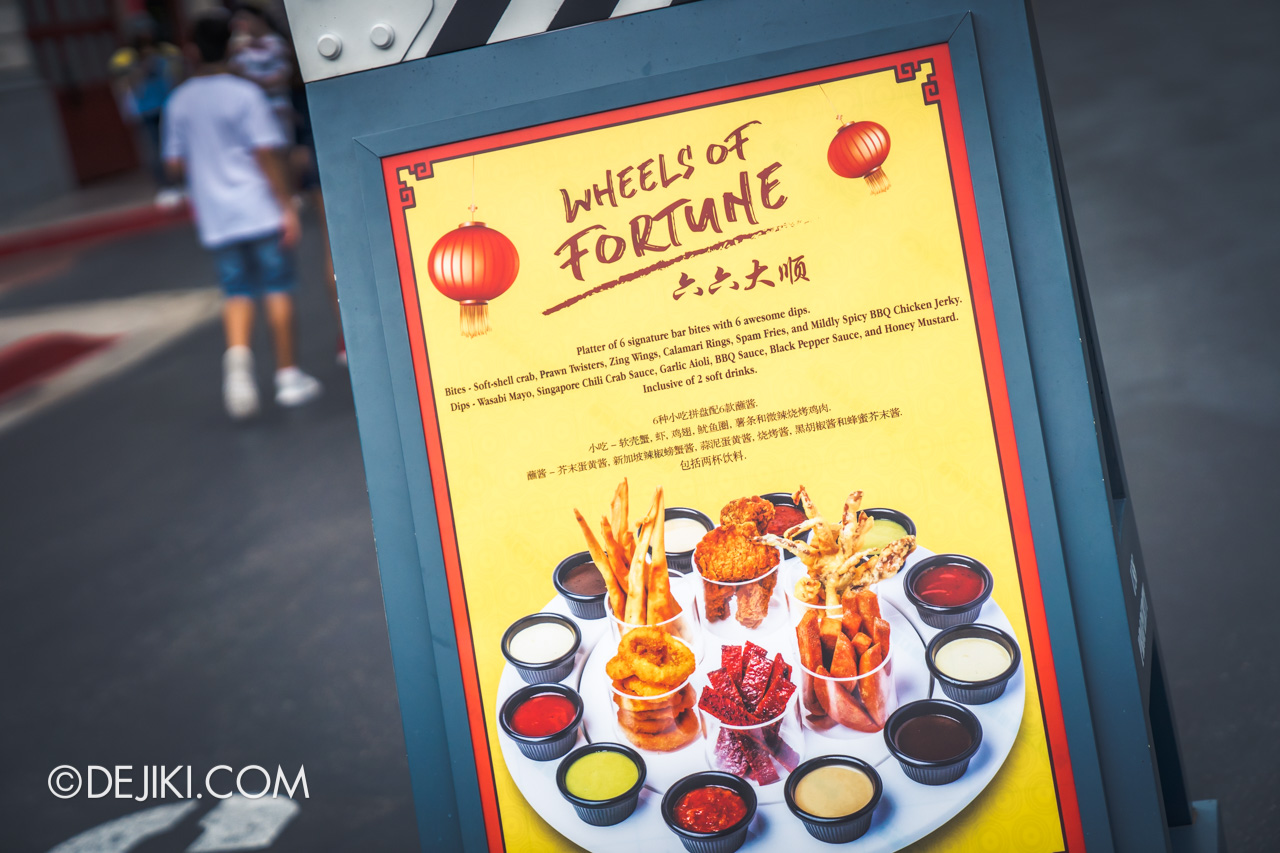 Universal Studios Singapore January 2020 Park update Chinese New Year special menu at KTs Grill
