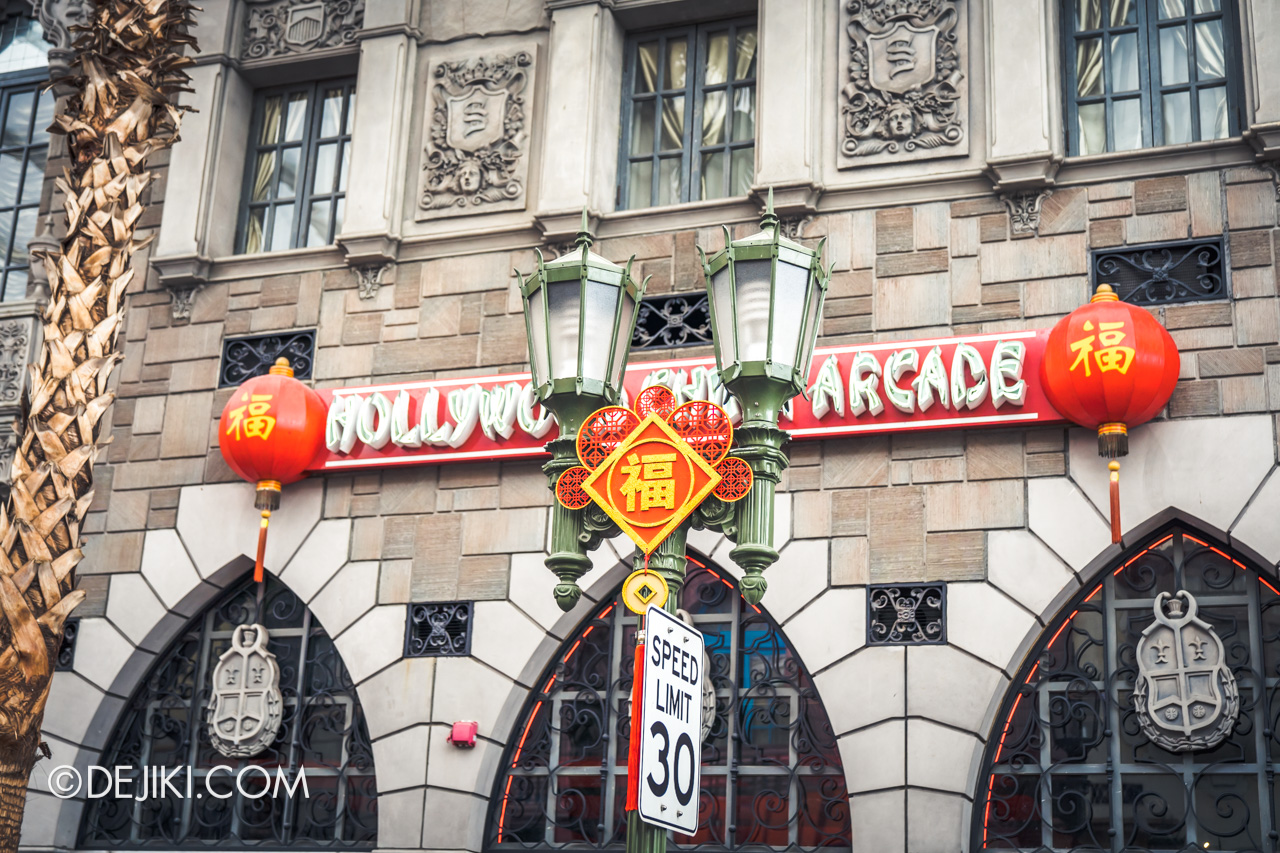 Universal Studios Singapore January 2020 Park update simple Chinese New Year decor 1