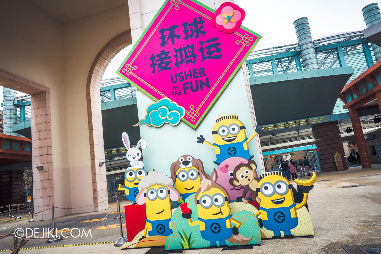 Universal Studios Singapore Park Update Jan 2021 Entrance Arch decor closeup