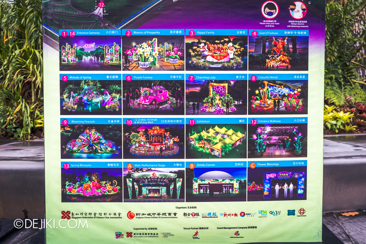 River Hongbao 2021 walkabout Map of lantern installations